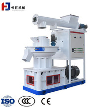 Small Mini Wood Pellet Mill Press Making Machine Price