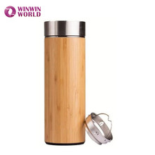 BPA Free Leakproof Loose Leaf Tea Cup Bamboo Thermo Tea Infuser Travel Mug Wtih Stainless Steel Infuser and Strainer