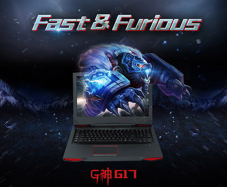 17.3 inch i7-7700HQ 32GB mechanical keyboard gaming laptop computer