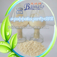 High Safe Pharmaceutical Grade Preservatives polylysine