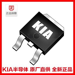 Original authentic KIA semiconductor MOSFET field effect tube KIA6N65 electronics parts amplifier power