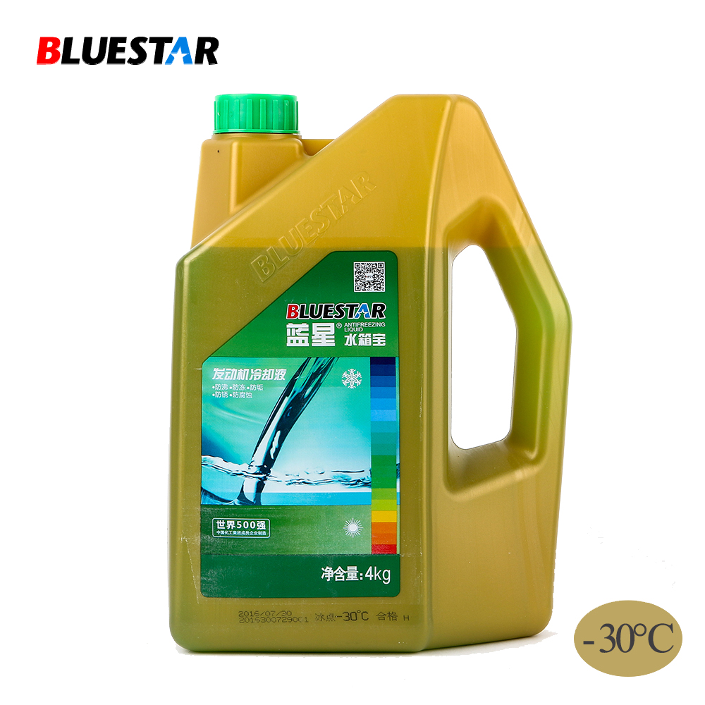 Best Car Cooling Engine Coolant Green And Antifreeze