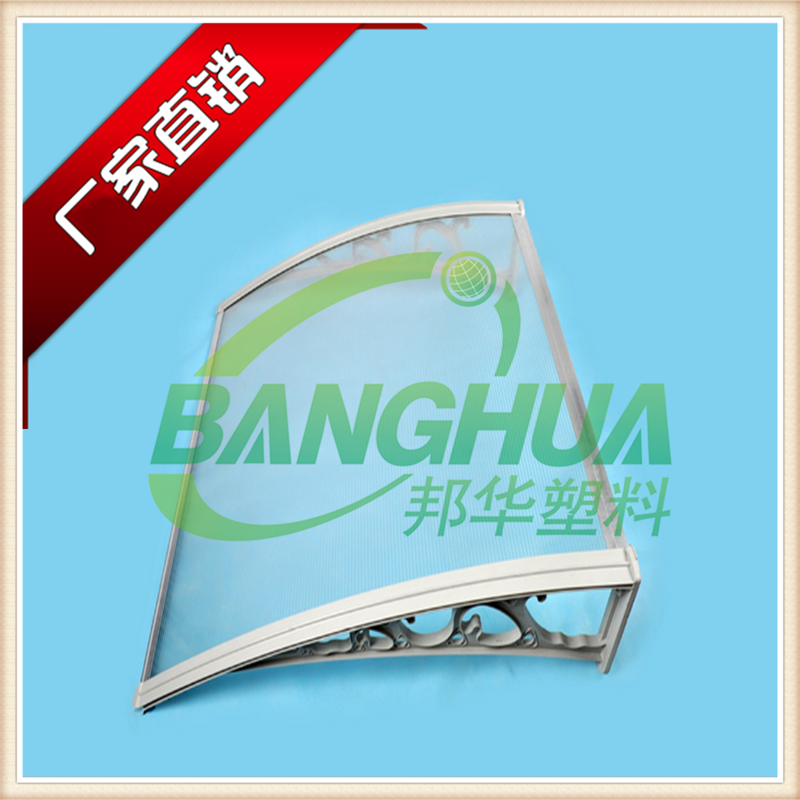 Polycarbonate carports/polycarbonate light cover door awning /patio awning roof materials