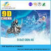 9d cinema/Shopping mall entertainment 4d Motion Cinema Seat, 5d 9d cinema equipment for sale