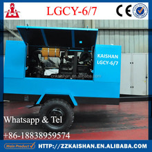 LGCY-6/7 7bar 214cfm 95hp Single screw portable diesel air compressor for sale