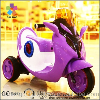 wholesale sales children toy motorbike small electric kids car from china
