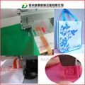 reliable Non-woven fabric bags ultrasonic lace sewing machine for sale /portable bag sewing machine