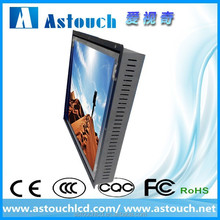 LCD display module/7 inch open frame high brightness water proof monitor/Touch Screen display/FCC CE ROHS certificate