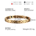 Plating Golden Titanium Steel Magnetic Bracelet for female & male