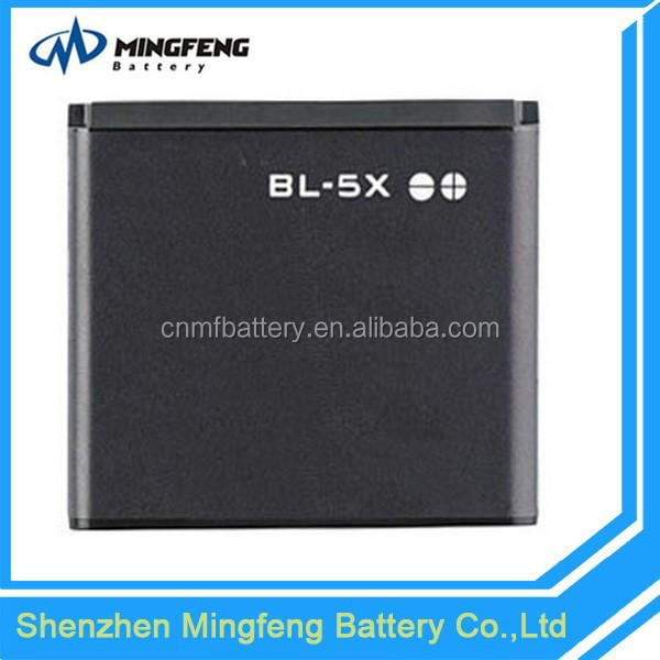 China Factory Cheap 8800 Battery for Nokia 8800 Mobile Phone