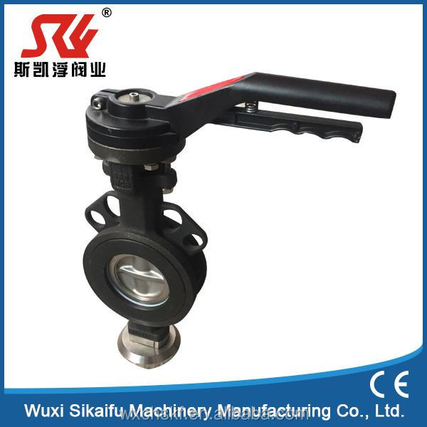Exceptional 1200mm butterfly valve