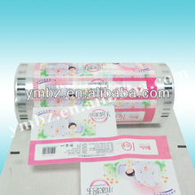 Wholesale brand plastic printing ldpe tissue paper packing