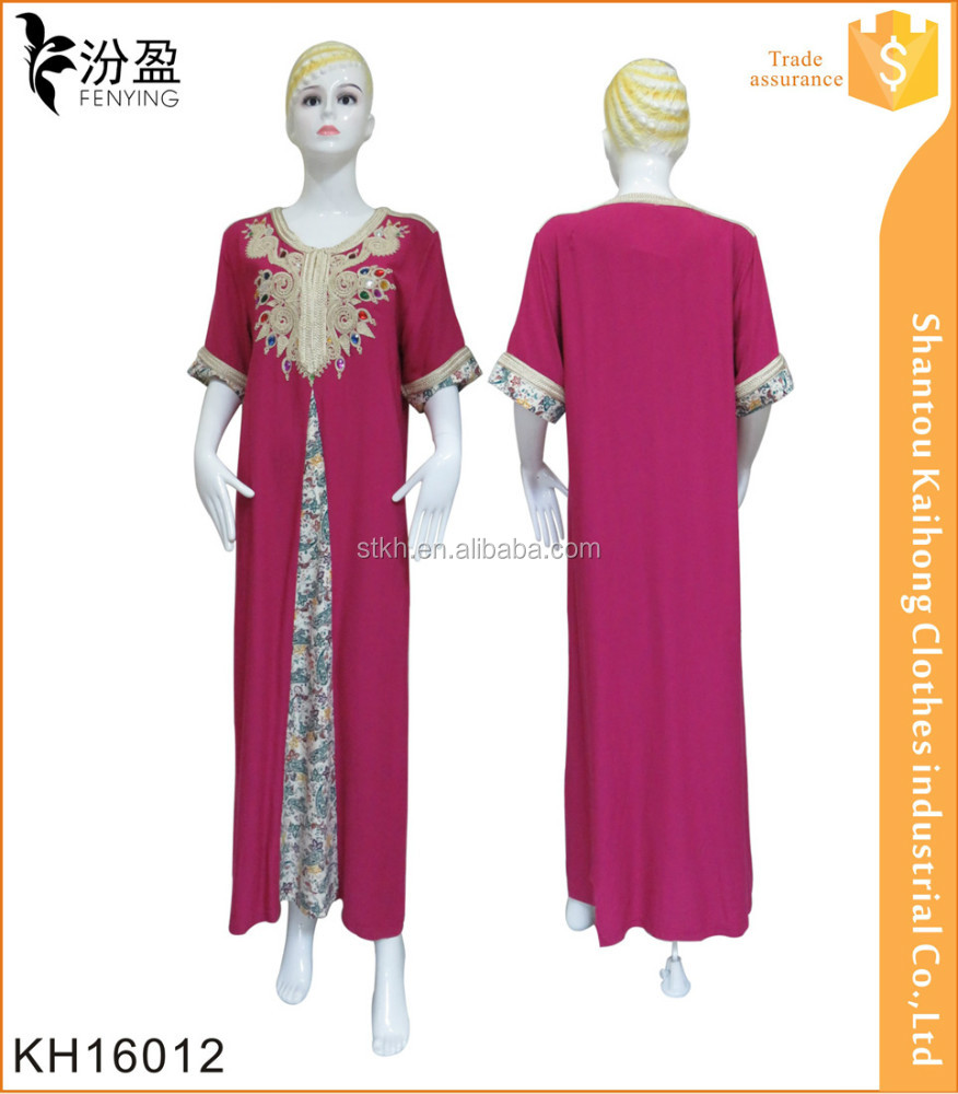 latest fashion women abaya short sleeve arabic abaya designs
