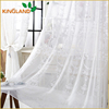 2016 new fancy chain embroidery curtain designs for window curtains