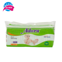 Professional manufacturer low price soft breathable L size disposable baby pants diaper