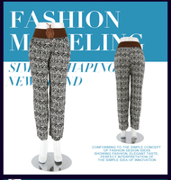 OEM wholesale printed fat woman palazzo pants