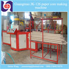 Automatic paper cone making machine made in China