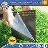 Double self-adhesion pvc sheet for photo
