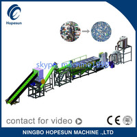 pp pe bottle and film plastic recycling production line