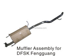 Good quality middle muffler assembly for dongfeng fengguang dfsk dfm fengguang