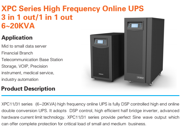XPC Series 3 in 1 out High Frequency Uninterrupted Power Supply ups