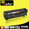 Q2612A Empty Factory Toner Cartridge For