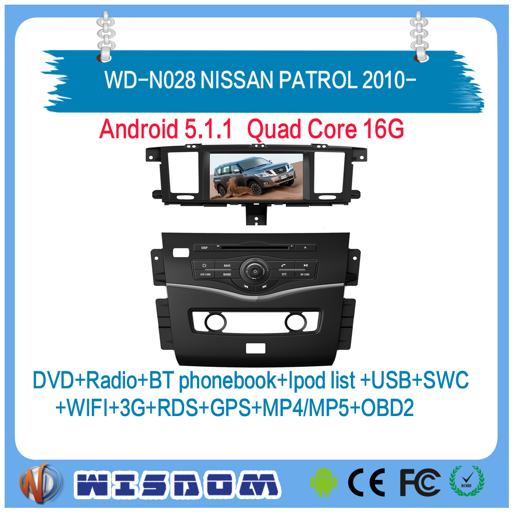car dvd for NISSAN PATROL 2010 2011 2012 2013 2014 2015 2016 car audio system 8'' entertainment system bose sound support wifi