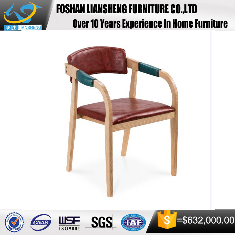 Nordic Style PU chair for restaurant with wood legs home furniture