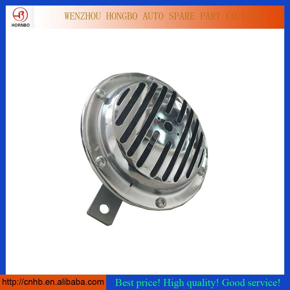 125mm chrome plated disc / disk horn for car or 1800cc motorcycle