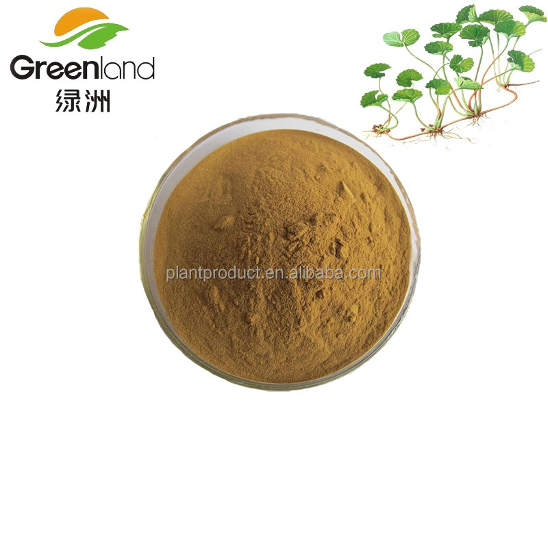 Centella Asiatica Extract Herba Centellae Powder for cosmetic products