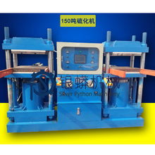 Full Automatic Energy-Saving Color Silicone Bracelet Machine