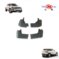 Mud flaps for Range Rover Discovery 4 10' body kit