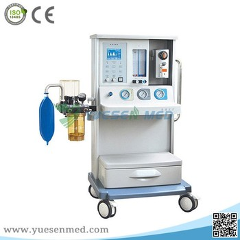 medical multifunction advanced anethesia equipment