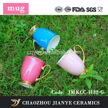 2016 New products elegant colorful fine bone china porcelain mug with gold rim