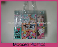 2013 new design folding PVC shopping bag with photos
