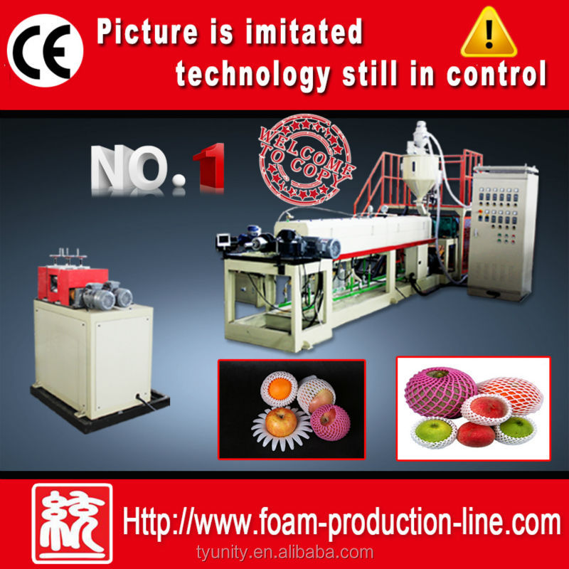CE automatic EPE foaming fruit net extruder machine plastic