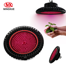 Hydroponic Growing Systems 150w UFO LED Grow Light