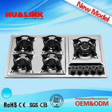 royal cooking price HLK5210 italian style household gas stove