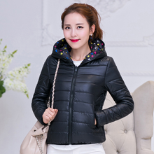 ZY1746A fashion women winter jacket 100% cotton