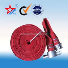 BS fire hose couplings,pvc mixed rubber lined flexible fire hose,fire hose manufacturer in China