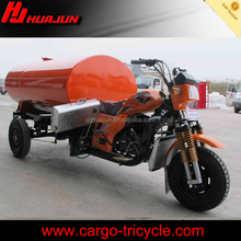 water tank tricycles 200cc motorcycle for sale motorcycle chooper bajaj three wheeler price drift trike