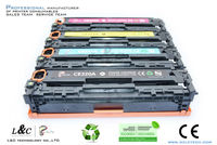 china supplier for hp premium color compatible 320a toner cartridge