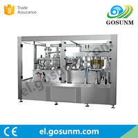 high precision olive oil,essential oil bottle filling machine/manual liquid filling machine