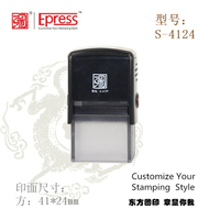 Custom Name Self Inking Business Personalized Promotional Item for Office Plastic Self-inking Rubber Stamp