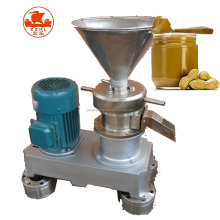 100kg per hour hot sale commercial price nut cocoa industrial small almond shea peanut butter machine