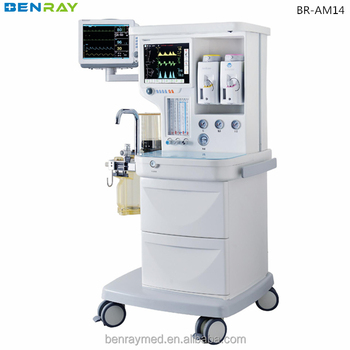 BR-AM14 anesthesia machine manufacturers in india with low price