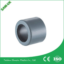 20mm PVC Coupling Adjustable PVC Coupling