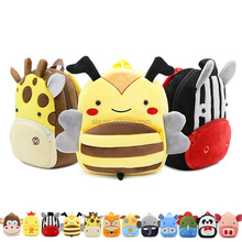backpacks for primary school Kids 3D cartoon animal soft plush backpack