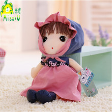Best selling cute customized manual Happydoggy Phil Cloth Doll Plush toys
