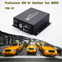 hdd vehicle portable 4ch hd d1 gps full car 2 channel dvr